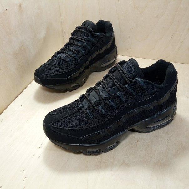 Купить женские кроссовки в Белгороде 4b78f0f64e7