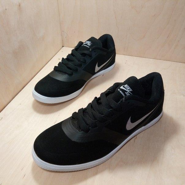 341b79f4 Купить женские кроссовки Nike SB Paul Rodriguez в Курске