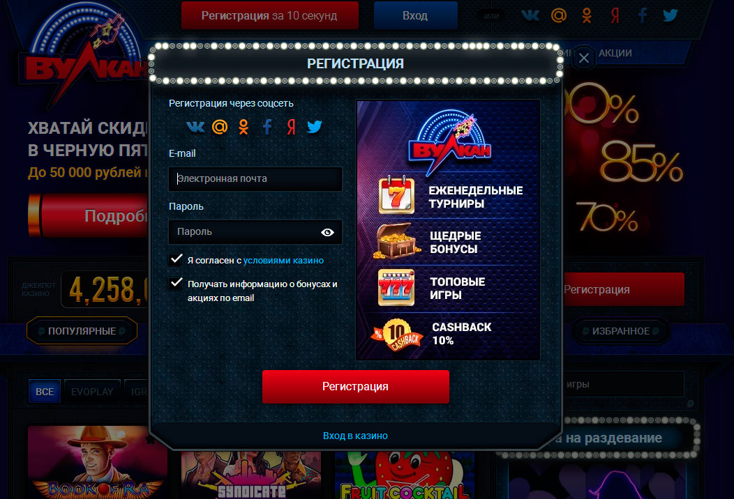 официальный сайт казино онлайн казино альтернативный вход