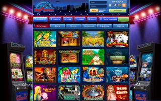 Приложение казино вулкан Спас-Клепик download